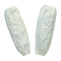 Comfort Fit Armlets (cotton Reverse)