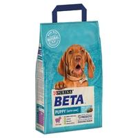 Beta Puppy / Junior - Lamb & Rice 2.5kg