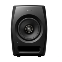 Pioneer RM-07 | 6.5-inch professional studio monitor with HD coaxial drivers