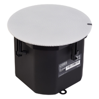 Cloud CS-CSUB8W | Ceiling Subwoofer Speaker