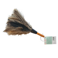 Rushmere Ostrich Duster Small 12""