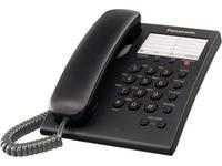 PANASONIC CORDED PHONE WHITE
