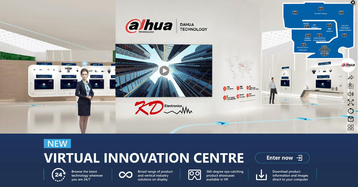 Dahua Virtual Showroom