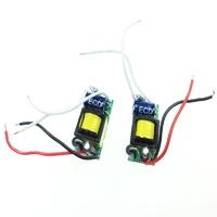 LED Driver (2-3)x3W RGB with cap