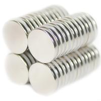 NEODYMIUM MAGNETS | DISK 25X3MM N35 NICKEL
