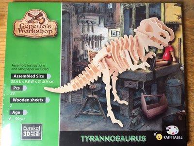 Gepetto's Tyrannosaurus 2 Sheet.