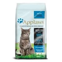 Applaws Dry Adult Cat - Ocean Fish & Salmon 1.8kg