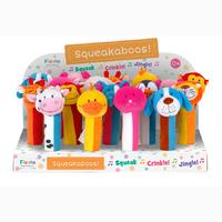 Squeakaboo display Empty