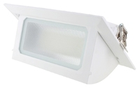 LED Rectangular Shop Light 4000K
