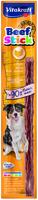 Vitakraft Dog Original Beef Stick - Turkey x 50