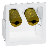 Arteor Hometheatre Loudspeaker 2 Modules -  White    LV0501.2453