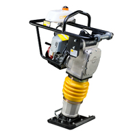CIMAR Tamping Rammer CT-66P-2A