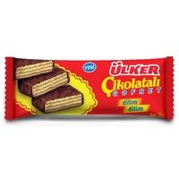 Ulker Cikolatali Gofret 5 Pack 5x35gr