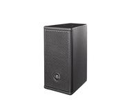 D.A.S Audio ARTEC-506 | Single 6'' loudspeaker