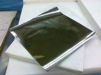 """Foil Liner (Foil Wrap) 12.5x12.5"""" 4kg"""""""