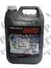 Oil 5 Ltr. EP 85/140 Gear Oil