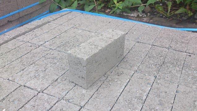 Solid Block 4 Inch 440mm X 215mm X 100mm