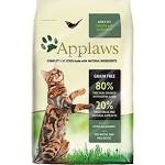 Applaws Dry Adult Cat - Chicken & Lamb 400g