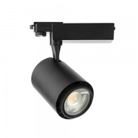 45W COB 3-in-1 LED Tracklight