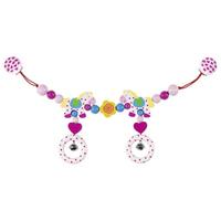 Pram Chain - Horse