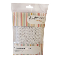 Rushmere Chunky Dish Cloth