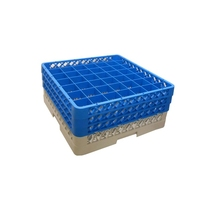 Glass Rack 49 Compartment with 3 Blue Extenders