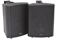 """8"""" Indoor Speakers BC8 Black"""