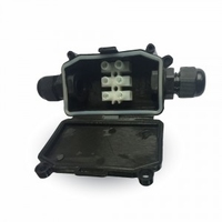 VT-7224 WATERPROOF BOX WITH TERMINAL BLOCK