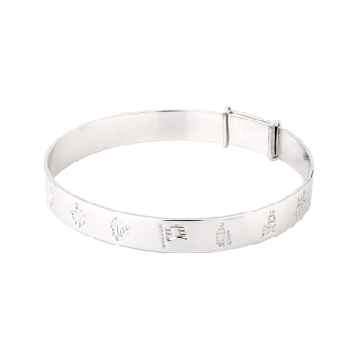 S/S HOI KIDS EXPANDING BANGLE(BOXED)