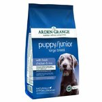 Arden Grange Puppy / Junior Large Breed – with fresh chicken & rice