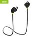 HS-132 Avantree Bluetooth Sports Headset