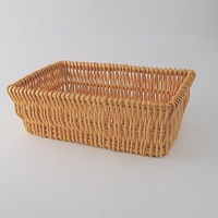 Large Rectangular Hamper Basket