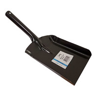 Leecroft Sooty Metal Hand Shovel 5'' (WT937)