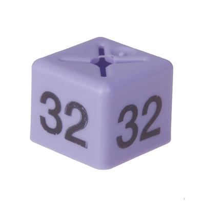 SHOPWORX CUBEX 'Size 32' Size cubes - Lilac (Pack 50)