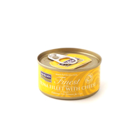 Fish4Cats Cans Tuna Fillet with Cheese 70g x 10