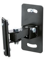 Konig & Meyer 24180 - Speaker wall mount