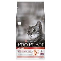 Pro Plan Adult Cat - Salmon & Rice 10kg