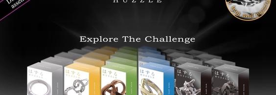 Huzzle Cast Puzzles