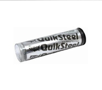 20Z QUICK STEEL TUBE