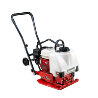 CIMAR CPC-E60 Plate Compactor 14in with Honda GX160