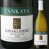 Kavaklidere Cankaya White Wine-12x75cl