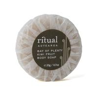 Ritual NZ Pleatwrapped Soap 20gm x 375