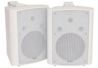 """8"""" Indoor Speakers BC8 White"""