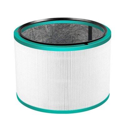 Compatible Dyson Pure Cool Fan Filter DP01 DP03 HP00 HP03