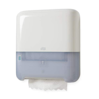 TORK 551000 Tork Matic Hand Towel Roll Dispenser, White