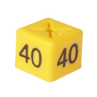 SHOPWORX CUBEX 'Size 40' Size cubes - Yellow (Pack 50)