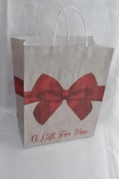 A GIFT FOR YOU CARRIER BAG