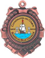 65mm Medallion (Bronze)