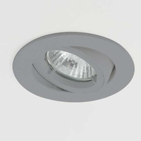 DIE CAST OUTDOOR ADJUSTABLE DOWNLIGHT SILVER GREY IP44 | LV1002.0011