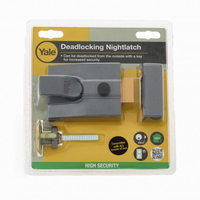 YALE 60MM BRASS SECURITY DOOR LOCK